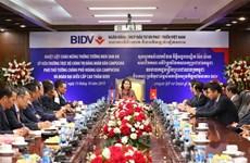 Phó Thủ tướng Campuchia muốn BIDV là cầu nối doanh nghiệp 2 nước