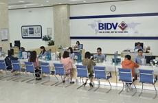 BIDV giảm lãi suất huy động và lãi suất cho vay thấp hơn trần quy định