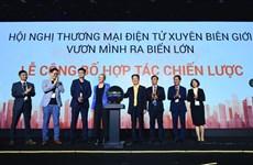 Tập đoàn Amazon công bố đối tác tài chính đầu tiên tại Việt Nam