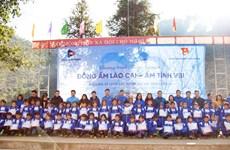 VBI trao tặng 600 phần quà cho học sinh nghèo tại Lào Cai