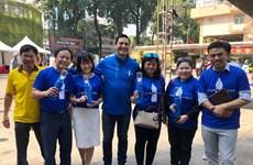 Khởi động Tết An Bình: Mang ánh sáng đến quê nghèo Bình Phước