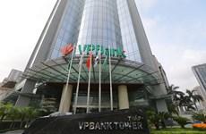 VPBank hoàn tất xử lý dư nợ trái phiếu tại VAMC trước thời hạn