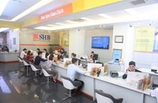 Ngân hàng Sài Gòn-Hà Nội phát hành chứng chỉ tiền gửi lãi suất 9,3%
