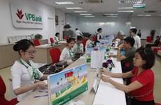 ''VPBank là tổ chức phát hành trái phiếu nước ngoài tốt nhất châu Á''