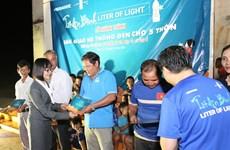 Tết An Bình: Thắp sáng niềm vui đón Tết cho người dân Bình Phước