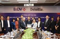 BIDV công bố hoàn thành dự án quản lý rủi ro và quản lý vốn