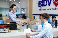 BIDV dành thêm 22.300 tỷ đồng hỗ trợ doanh nghiệp bị dịch COVID-19