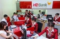 HDBank nhận giải 'Ngân hàng nội địa tốt nhất Việt Nam'