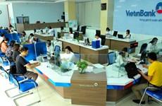 VietinBank dành 30.000 tỷ đồng giảm lãi suất để hỗ trợ doanh nghiệp