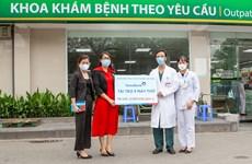 VietinBank tài trợ 5 máy trợ thở cho Bệnh viện Bạch Mai