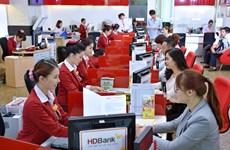 Báo cáo thường niên 2019 HDBank: Phát triển ngân hàng số