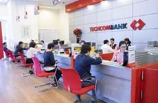 Techcombank phản hồi về sự cố không truy cập được ngân hàng điện tử