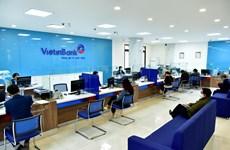 VietinBank ra mắt gói ưu đãi tiếp sức cho doanh nghiệp vừa và nhỏ