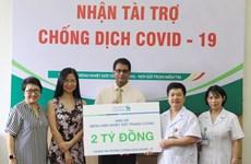 Standard Chartered Việt Nam ủng hộ gần 5 tỷ đồng phòng chống COVID-19