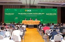 OCB đặt mục tiêu lợi nhuận đạt 4.400 tỷ đồng trong năm 2020