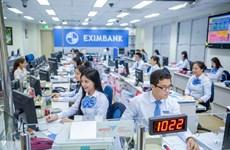 Không đủ điều kiện, Đại hội cổ đông Eximbank phải hoãn họp