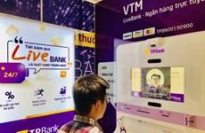 Ngân hàng Việt đầu tiên trình làng giải pháp nhận diện khuôn mặt