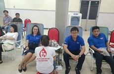 """BIDV đồng hành cùng chương trình hiến máu tính nguyện """"Hành trình Đỏ"""""""