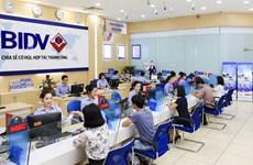 Ngân hàng BIDV triển khai hai sản phẩm tiết kiệm tích lũy