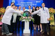 BIDV và Bệnh viện Gia Định triển khai thanh toán không dùng tiền mặt