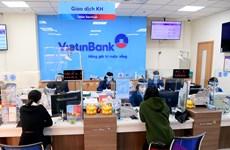 """VietinBank tăng quy mô chương trình """"Vay ưu đãi, lãi tri ân"""""""