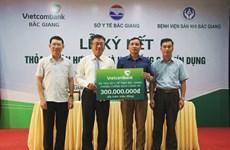 Vietcombank dành vốn ưu đãi hỗ trợ các bệnh viện tại Bắc Giang