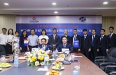 LienVietPostBank ký kết thỏa thuận hợp tác với Bảo hiểm Xuân Thành