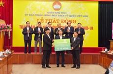 Vietcombank đồng hành với công tác an sinh xã hội và hỗ trợ cộng đồng