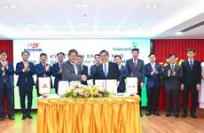 Vietcombank cung cấp dịch vụ tài chính cho các doanh nghiệp Hàn Quốc