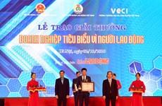 Vietcombank được Bằng khen 'Doanh nghiệp tiêu biểu vì Người lao động'