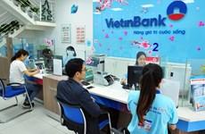 Vay tiền, mở thẻ trúng một xe SH 150i cùng VietinBank