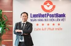 'LienVietPostBank đang có nhiều lợi thế trên cuộc đua số hoá'