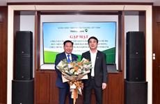Vietcombank bổ nhiệm ông Lại Hữu Phước làm Trưởng Ban kiểm soát
