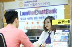 LienVietPostBank phát hành 70.000 trái phiếu ra công chúng