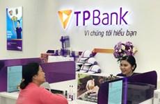 Tổng tài sản của TPBank đạt 206.316 tỷ đồng, vượt 14% kế hoạch năm