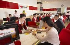 Hỗ trợ khách hàng chống dịch, HDBank giảm mạnh lãi suất còn 3%