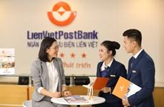 LienVietPostBank: Chuyển đổi số giúp ngân hàng bứt phá mạnh mẽ