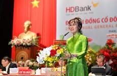 HDBank đẩy mạnh chuyển đổi số, gia tăng trải nghiệm cho khách hàng