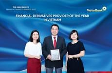 VietinBank là ngân hàng cung ứng sản phẩm phái sinh tài chính tốt nhất