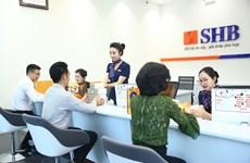 Cổ phiếu ngân hàng SHB được vào rổ danh mục của tổ chức MSCI