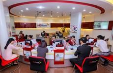 HDBank hỗ trợ doanh nghiệp cung cấp dược, thiết bị, vật tư y tế