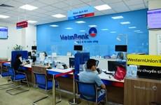 VietinBank nhận 2 giải thưởng quốc tế về ngân hàng bán lẻ