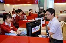 HDBank tăng vốn điều lệ qua hình thức chia cổ tức tỷ lệ 25%
