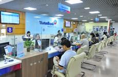 VietinBank chốt danh sách chia cổ tức trên 29% vào ngày 8/7