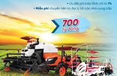 VietinBank dành 700 tỷ đồng tài trợ máy móc thiết bị nông nghiệp