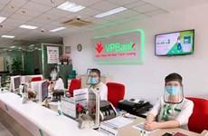 VPBank phát hành 15% cổ phần cho cổ đông chiến lược nước ngoài
