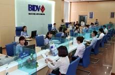 BIDV huy động 500 tỷ đồng trái phiếu từ một tổ chức tín dụng