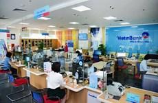Bí kíp kiến tạo 'Vùng xanh tài chính' cùng ngân hàng VietinBank