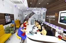 BAC A BANK dành 3.000 tỷ đồng hỗ trợ khách hàng cá nhân