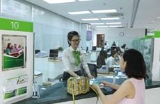 Chính phủ đồng ý bổ sung hơn 7.600 tỷ đồng vốn cho Vietcombank